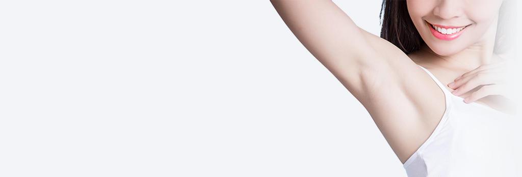 ボトックス(多汗症・ワキガ) axillae-botox