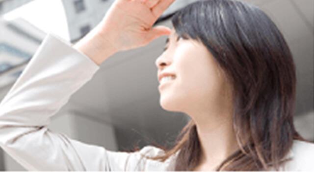 紫外線対策イメージ